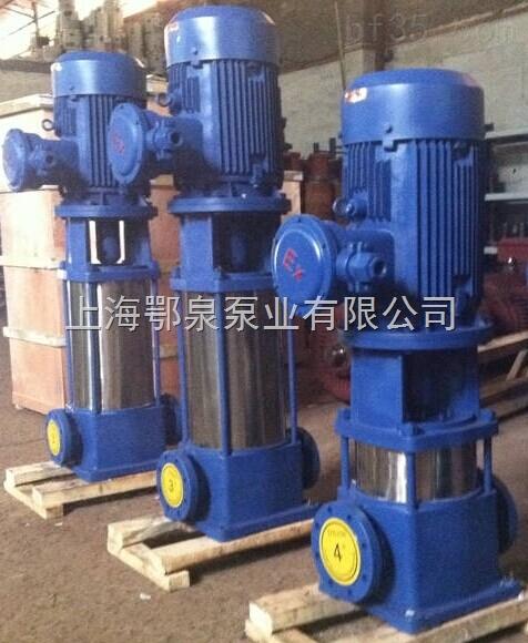 立式多级管道泵