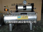 压缩空气增压泵厂家直供、压缩空气增压泵厂家直供