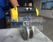 气动对夹球阀,气动超薄球阀,上海台臣品牌厂家