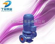 ISG单级单吸立式离心泵