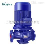 供应立式单级管道泵 立式单级管道泵 立式单级管道泵厂家