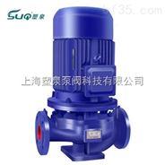供应卧式多级离心泵 单级离心泵 单级管道泵 卧式单级管道泵厂家