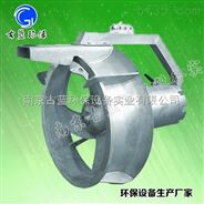 南京古蓝QJB-W污泥回流泵 大流量穿墙泵 内回流泵