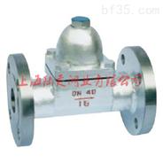 供應可調雙金屬片式蒸汽疏水閥