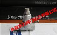 TB11F-可調雙金屬片式蒸汽疏水閥
