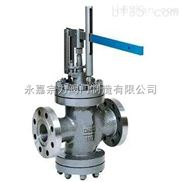 杠桿式蒸汽減壓閥