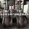 24寸美標碳鋼法蘭閘閥150LB