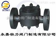 HRF3高温高压蒸汽疏水阀