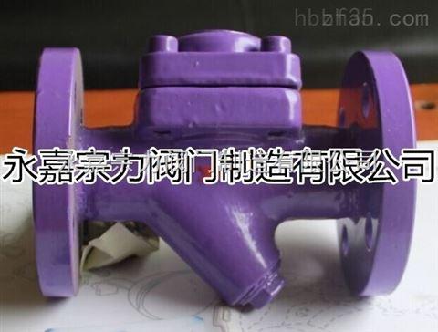 CS46H法兰膜盒式蒸汽疏水阀