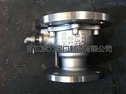 FQ41F不銹鋼放料球閥