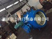 HS941X、HL941X活塞式电动多功能调流调压阀