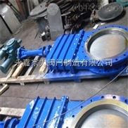 PFZ973H/X/F電動刀型閘閥,電動暗桿刀型閘閥,暗板刀閘閥