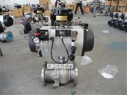 Q641F-气动球阀 气动法兰球阀 气动铸钢球阀