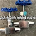 J61Y-100P高温高压对焊针型阀