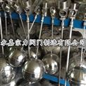 不銹鋼螺紋浮球閥