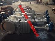 DMZ573伞齿轮传动带盖刀闸阀(圆形法兰)