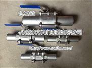 Q61F-1000WOB-加长三片式焊接球阀