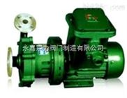 CQG型耐高溫磁力泵