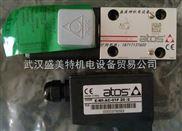 阿托斯DKE-1630/224 DC24V雙控電磁閥