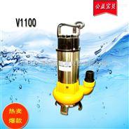 意捷V1100排污泵,三相污水潜水泵,生活废水处理(口径三寸)