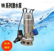 意捷VN750,304/316不锈钢自动型潜水泵,海水,单相2寸海水药液输送