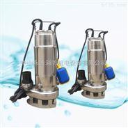 自動浮球自吸式排污泵 304/316不銹鋼單相0.75KW/VN750F兩寸潛污泵
