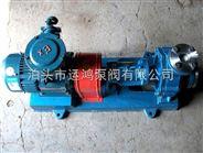 RY水冷式高温热油泵