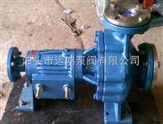 RY高温油泵