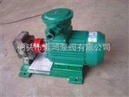 BWCB型沥青保温泵