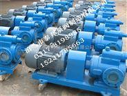 3gr25 4三螺杆泵|输出稳定|放心选择