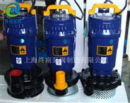 QDX铝壳家用潜水泵