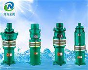 QY高扬程清水泵