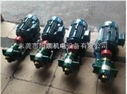 ZYB-18.3-汕尾 泊泵機電 ZYB-18.3高溫渣油泵 廠家批發價