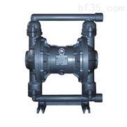 上海凈方QBY-50鑄鐵氣動隔膜泵