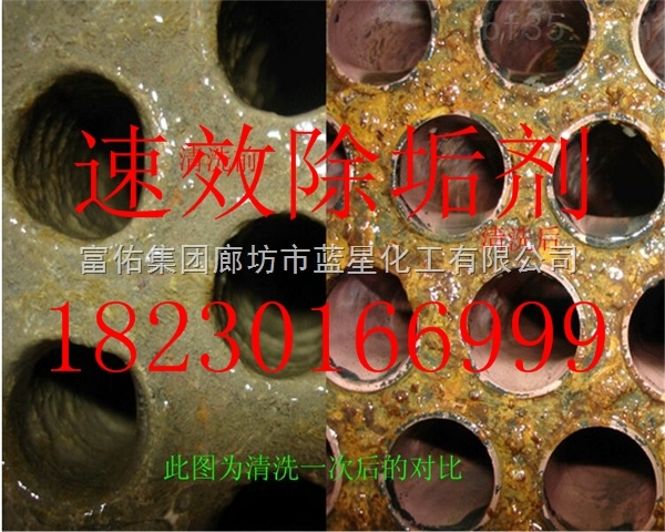 南康市锅炉除垢剂最低价格