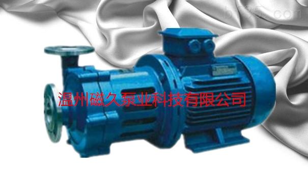 耐高温磁力泵【CQG型】