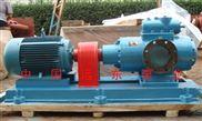 出售冷却系统循环泵整机:SNH440R46U12.1W2