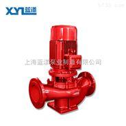 供應XBD-(I)型立式多級消防泵廠家