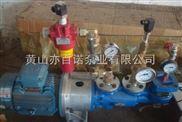 出售润滑螺杆泵SPF20R46G8.3FW16,龙健锅炉配套