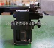 供應YUKEN油研電磁溢流閥S-BSG-03-2B3A-D24-N1-L-51