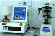 EMCO TEST硬度測試儀