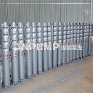 小區|自來水廠|食品廠專用高揚程大流量井用潛水泵