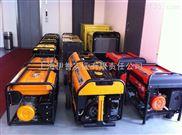 8kw可移动静音发电机销售
