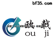 低價供應gemue隔膜閥gemue單向閥615 15D 1125211/N資料
