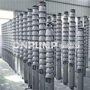 小区供暖水泵_ 300QJR热水井泵