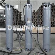 冬季取暖专用水泵_400QJR450热水型潜水泵