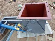 供应云南宣威电液动放渣弧形阀结构特点及工作原理