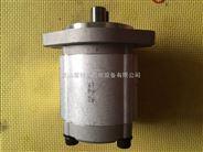 供应中国台湾HYDROMAX新鸿齿轮泵HGP-3A-F19L