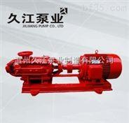 XBD-W多级卧式消防泵