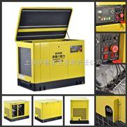 伊藤15KW燃气发电机全自动